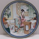 Collector Plate Beauties of the Red Mansion #4 Hsi Chun 1987 Imperial Jingdezhen