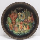 Collector Plate Tsar Saltan 6th in Russian Legends Collection Bradford Exchange