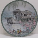 Chinese Imperial Jingdezhen Zhang Song Mao The Marble Boat Collector Plate