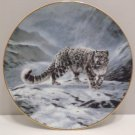 1991 Collector Plate Fleeting Encounter by Charles Frace Bradford Exchange