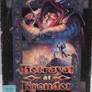 Betrayal at Krondor PC MS DOS 3.5 HD VGA 1993 Big Box PC Game