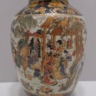 Vintage Chinese Flower Vase Porcelain Hand Painted