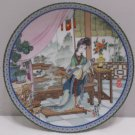 Imperial Jingdezhen Beauties of the Red Mansion Porcelain Plate 6 Ying Chun 1987