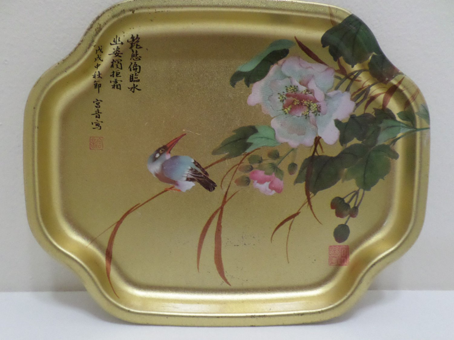 Small Tray by Elite Gold Color with Oriental Writing Made in England