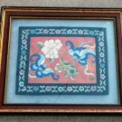 Antique Asian Chinese Embroidery Gold Gilded Frame