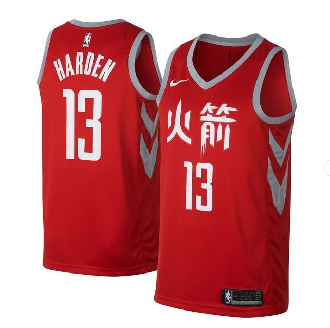 MENS  James Harden Rockets #13 jersey red