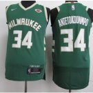 Youth giannis antetokounmpo jersey green