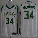 Men's Milwaukee Bucks #34 Giannis Antetokounmpo basketball jersey white