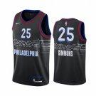 Men's / Youth Ben Simmons Philadelphia 76ers 2021 City Jersey Black