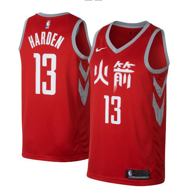James Harden #13 Houston Rockets City Edition Men's Jersey