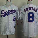 MENS  Montreal Expos 8 Gary Carter White Pinstripe Cool Base Baseball Jersey