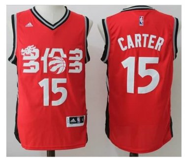 new concept ec3bd d335a NBA Toronto Raptors Red Stitched Men's Basketball Slate ...