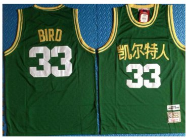 competitive price a6267 2df3a 2019 Men's Celtics #33 Larry Bird Jersey Chinese New Year's ...
