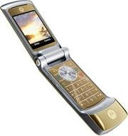 Motorola - K1 KRZR - Gold Unlocked GSM Cell Phone