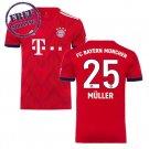 MULLER#25 Jersey Men Football Home Soccer Shirt red. Bayern Munich 2018-2019