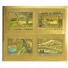 Japan Gold Paper Special Commemoration Random Good Condition Timbres Postage Sta