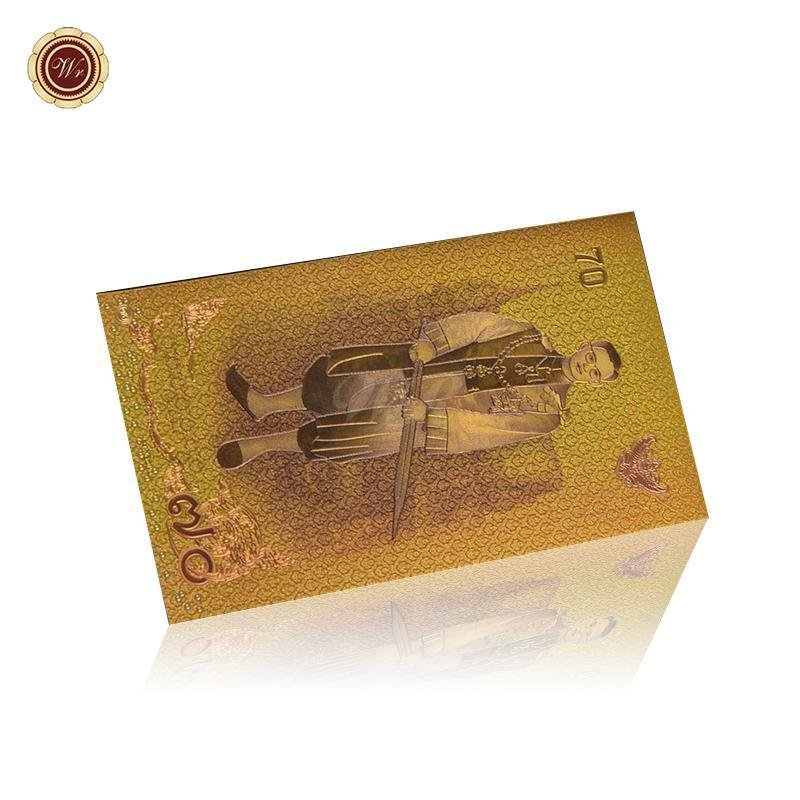 WR Color Banknote Thailand 70 Anniversary Gold Banknote Fake Money for Collectio