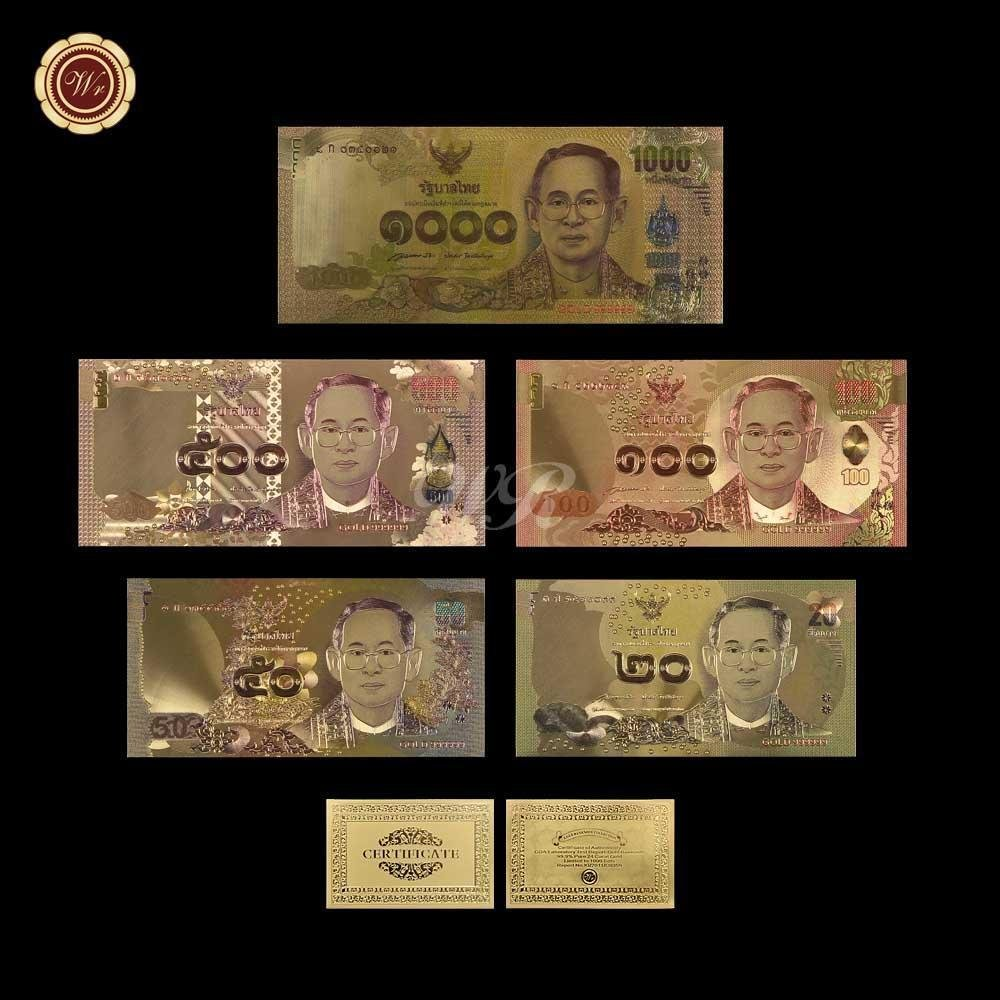 WR Thailand Colored Gold Plated Banknote 5pcs 20,50,100,500,1000 Thai Baht Golde