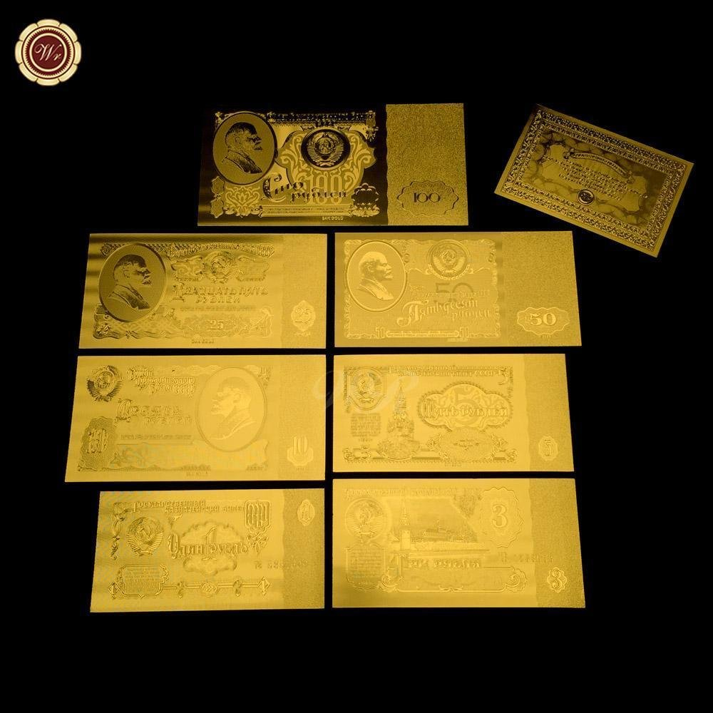 Gold Foil Banknotes Russia 1 3 5 10 25 50 100 Rouble Currency Set Wholesale for