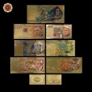 Nice Colorful Italy Lira Banknote Set 7pcs Full Set  Normal Gold Foil Banknote I