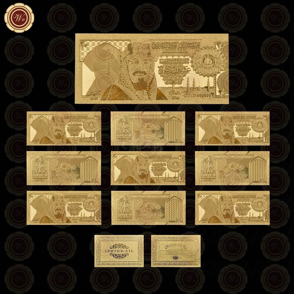 WR Home Decoration Items Saudi Arabia 20 Riyals Normal Banknote Quality 24k Gold
