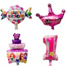 10pcs/lot Kids Birthday foil balloons party decorations candy cake crown globos