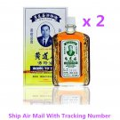 Wong To Yick WOOD LOCK OIL Chinese Medicated Balm Oil Pain Relief 50ml x 2