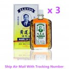 Wong To Yick WOOD LOCK OIL Chinese Medicated Balm Oil Pain Relief 50ml x 3