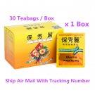Bioslim Tea Bio Slim Mild Laxative Herbal Tea Bags 30 Teabags x 1