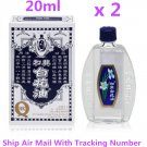 2 x Hoe Hin Pak Fah Yeow White Flower Oil Embrocation Analgesic Balm 20ml