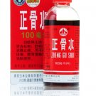 2 x Yulin Zheng Gu Shui 100ml Medicated Relieve Muscular Pain Relief Massage Oil