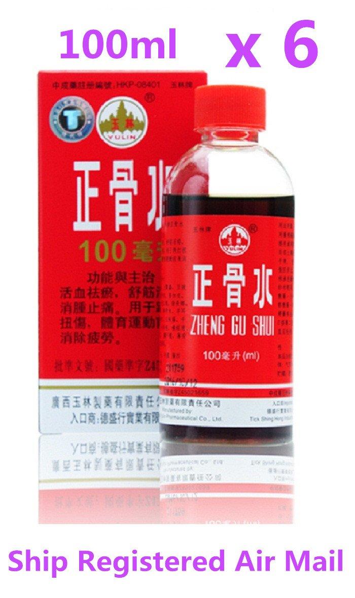 Yulin Zheng Gu Shui 100ml Medicated Relieve Muscular Pain Relief Massage Oil x 6