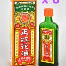Imada Red Flower Oil for Pain Relief muscular aches strains bruise 25ml x 8