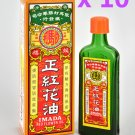 Imada Red Flower Oil for Pain Relief muscular aches strains bruise 25ml x 10