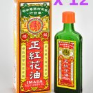 Imada Red Flower Oil for Pain Relief muscular aches strains bruise 25ml x 12