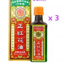 Imada Red Flower Oil for Pain Relief muscular aches strains bruise 50ml x 3