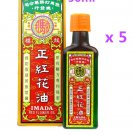 Imada Red Flower Oil for Pain Relief muscular aches strains bruise 50ml x 5