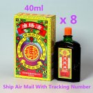 Imada Hot Drug Medicated Oil 40ml Muscle/Joint Soulder/Swelling limbs Pains x 8