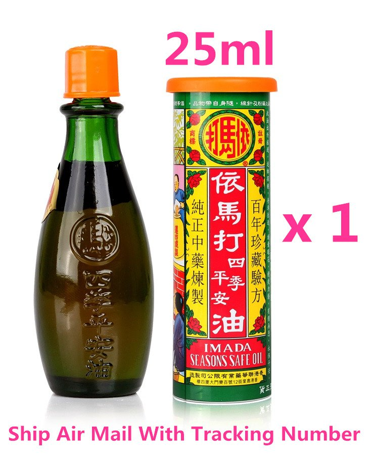 Imada Seasons Safe Oil 25ml 南洋依馬打四季平安油 x 1