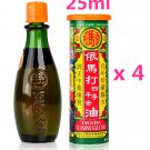 Imada Seasons Safe Oil 25ml 南洋依馬打四季平安油 x 4