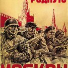 WW2 Defend Moscow Russian Soviet Army Soldier Fabric Silk Posters And Prints 24x36 Inch