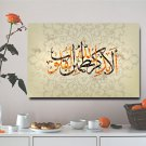 1 Panel HD Printed Islamic Ramadan Muslim Posters Pictures Wall Art Canvas Painting-With Framed