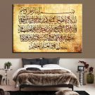 1 Panel HD Printed Islamic Calligraphy Posters Pictures Wall Art Canvas Painting-With Framed