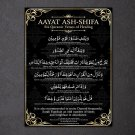 1 Panel HD Printed Islamic Scripture Quran Posters Pictures Wall Art Canvas Painting-With Framed