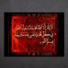 1 Panel HD Printed Islamic Bible Posters Pictures Wall Art Canvas Painting-With Framed