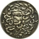 Hobo Nickel 1916-D Mercury Dime Coin Copy