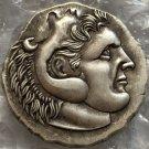 Type:#5 Greek Coins Irregular Size