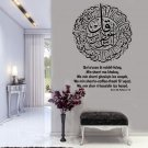 Islamic Wall Art Stickers Surah Falaq Decals Calligraphy+Swarovski Crystal For Decal Sticker