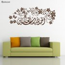 Islamic Wall Stickers Muslim Arabic Butterfly Flower Home Decor Mosque Vinyl Decals