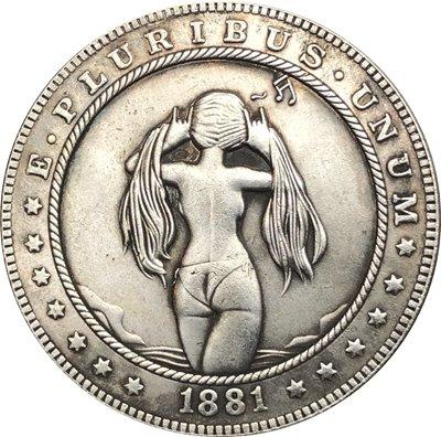 Hobo Nickel 1881-CC USA Morgan Dollar COIN COPY Type 80